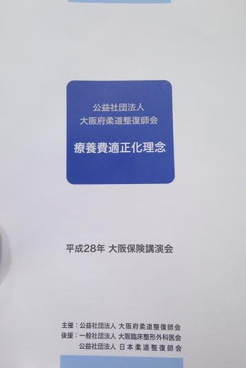 01c94d43-05a3-4dd1-b11d-a157fdc53026